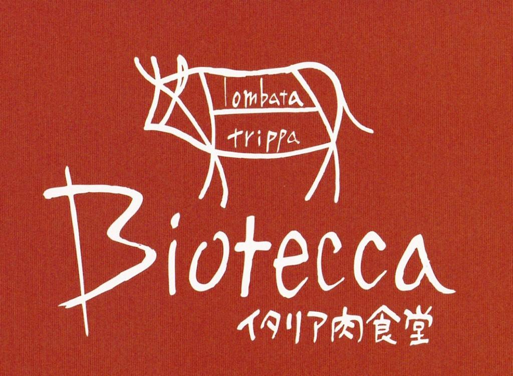 biotecca1
